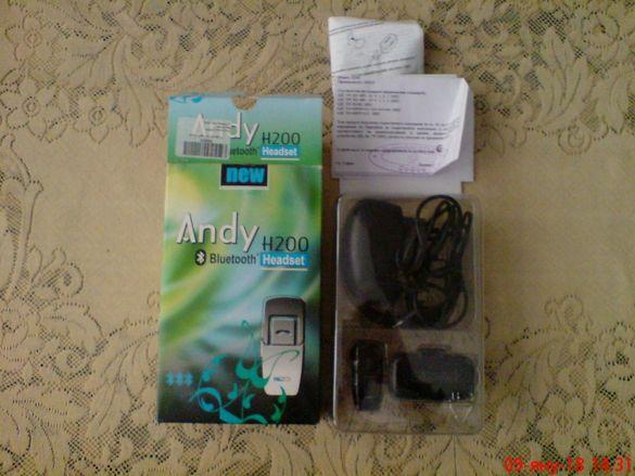 Bluetooth слушалка Andy H200