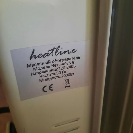 Масляный нагреватель