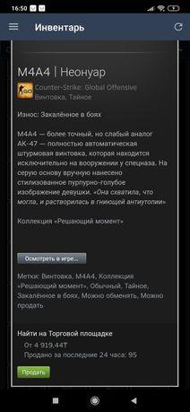 Скины ксго/skin cs go