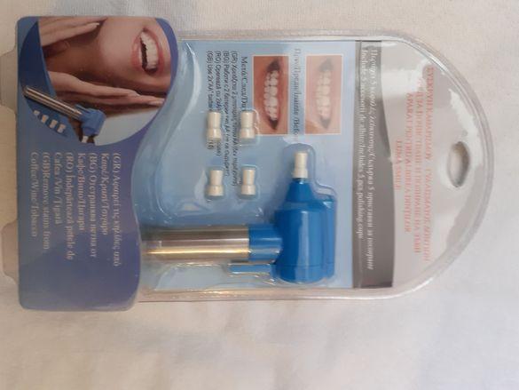 Уред за избелване и полиране на зъби