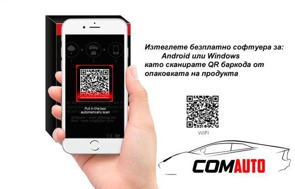 Професионален ELM 327 /Android/Windows - Автодиагностика Bluetooth