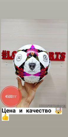 Продаем футбольные мячи качественные