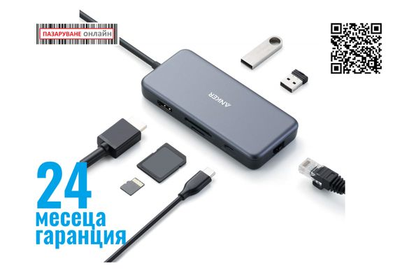 Anker PowerExpand+ 7-in-1 USB-C PD Ethernet Hub,хъб-адаптор