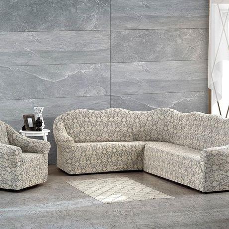 Еврочехол на диван и два кресла,на угловые диааны