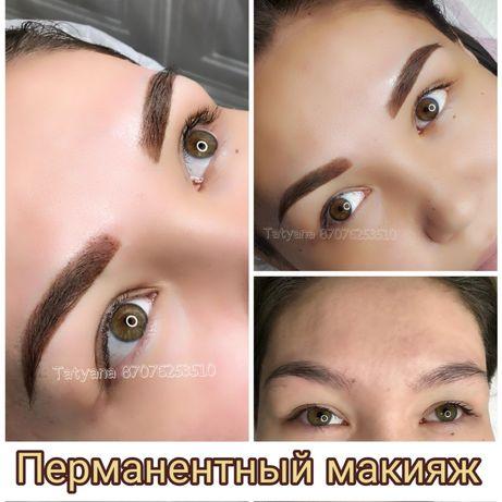 АКЦИЯ!!!Перманентный макияж (брови,стрелки) Архитектура бровей