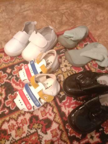 Отдам нуждающим. обуви