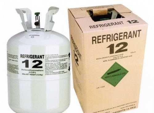 Продам фреон R 12