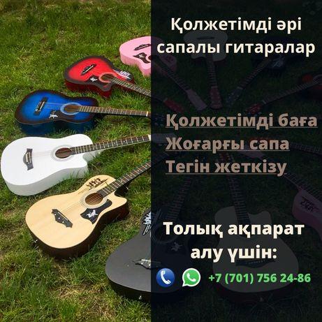 Акустическая Гитара, Большой выбор!Доставка БЕСПЛАТНО