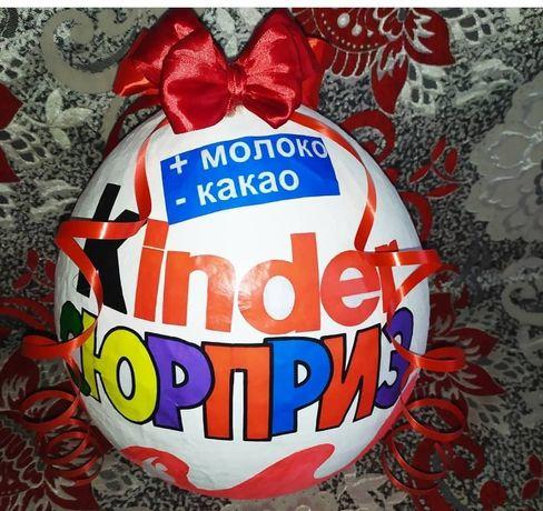 Подарки большие Киндер сюрпризы
