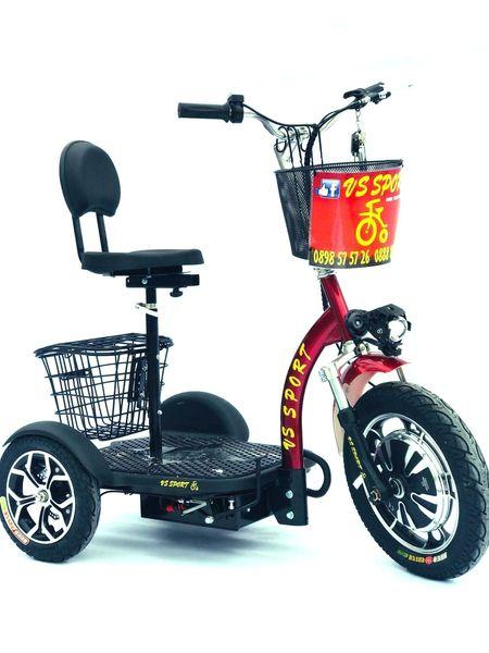 Електлрически скутер VS Sport • Триколка VS 350 48V 500V гр. Бургас - image 1