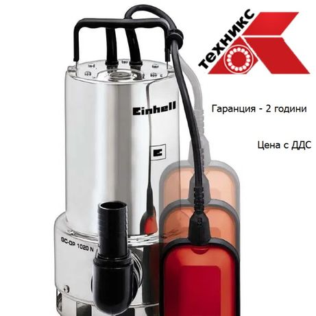 Потопяема помпа за замърсена вода Einhell GC-DP 1020 N