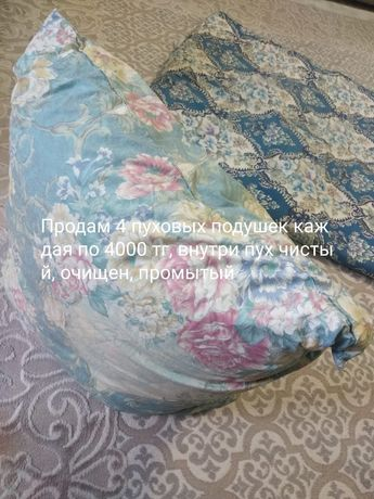 Продам 2 матраса 4 пуховых подушек