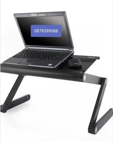 Мултифункционална маса за лаптоп