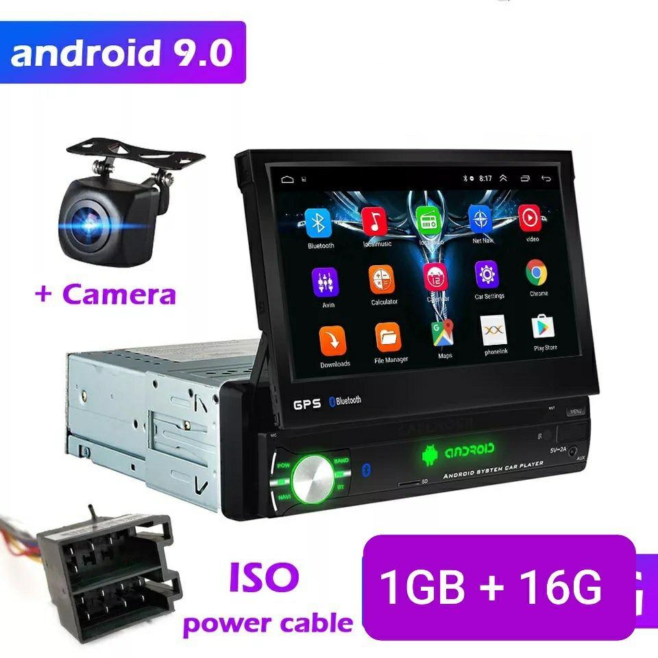 1 дин Навигация за кола Android / wince + камера