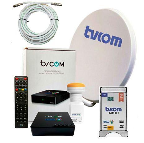 Отау тв спутниковое кабльное антены  установка otau tv