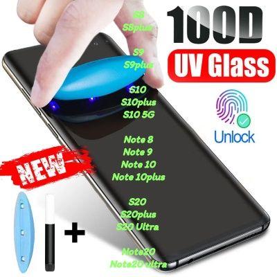 Стъклени протектори UV samsung s10 s20plus S21 S20ultra s10plus Note20
