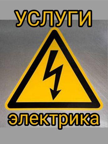 Качественные услуги электрика недорого. Работы по электромонтажу.