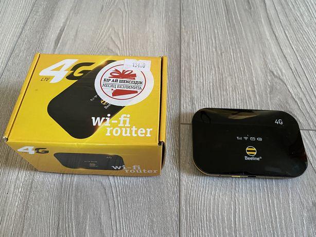 Роутер wifi от билайн