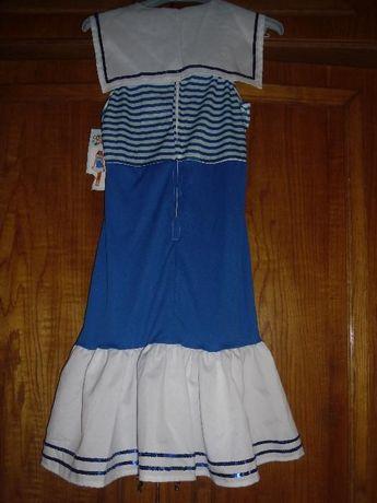rochita noua,marinar