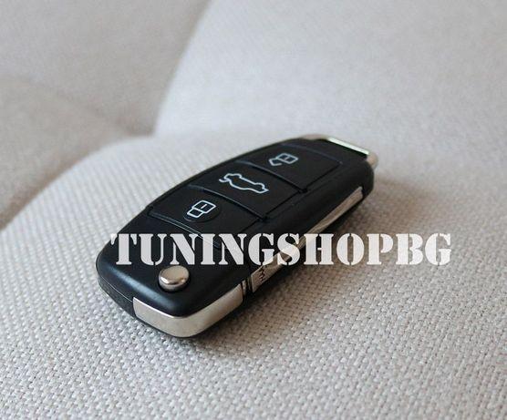 Флашка 16 или 32 гб за Ауди, БМВ, Мерцедес / ключ Audi, BMW, Mercedes