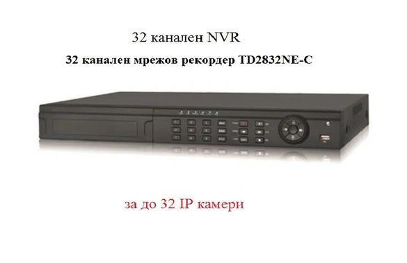 32 канален TVT NVR мрежов видеорекордер - IP камери TVT и ONVIF до 3мр