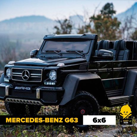 Акция! Детские Электромобили Mercedes Benz G63 6x6