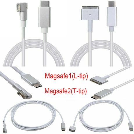 Кабел USB C Type C Magsafe 2 за Apple Macbook Air / Pro 45W 60W 85W