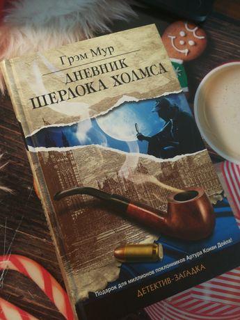 Книга о романе-детективе
