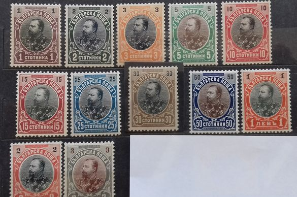 Пощенски марки (1901-10-01) Редовни - Фердинанд.