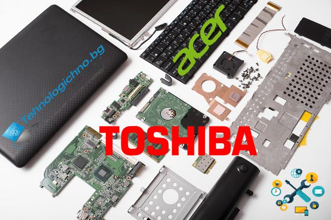 Лаптопи за части Acer и Toshiba Laptops for parts Acer and Toshiba