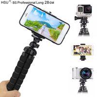 НОВО – HSU Long Професионален трипод – 28 см за смартфон и фотоапарат