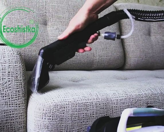 Акция до 20.04 Стирка, чистка, мойка, химчистка ковров и мягкой мебели
