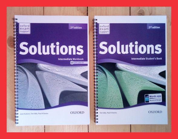 Solutions - Все Уровни!