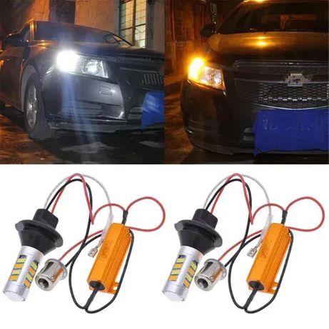 LED крушки за дневни светлини + мигач, Дневни Светлини със Мигач