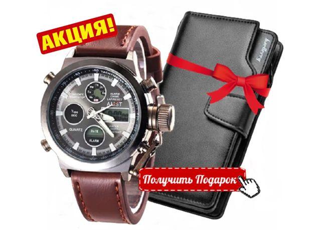 Часы Amst + в подарок портмоне Baellerry Business