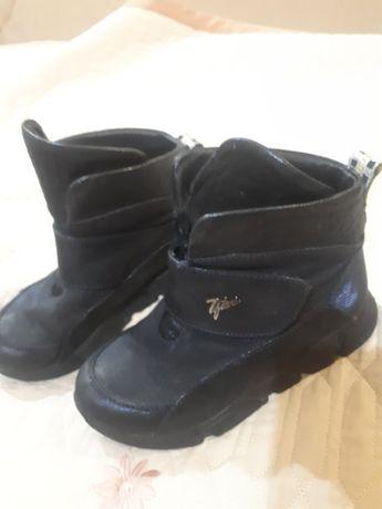 Осенние ботинки Tifflany
