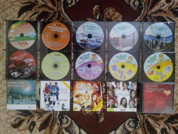 Оригинални двд дискове. Албуми, филми,самоучители, музика др.