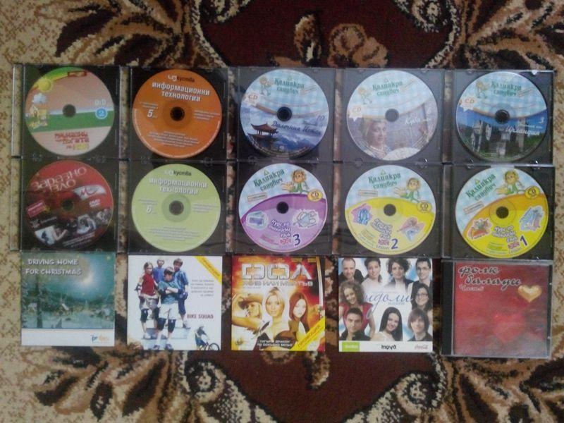 Оригинални двд дискове. Албуми, филми,самоучители, музика др. гр. Левски - image 1