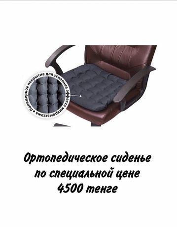 Сиденье из гречихи