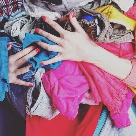 Разгрузка гардероба.