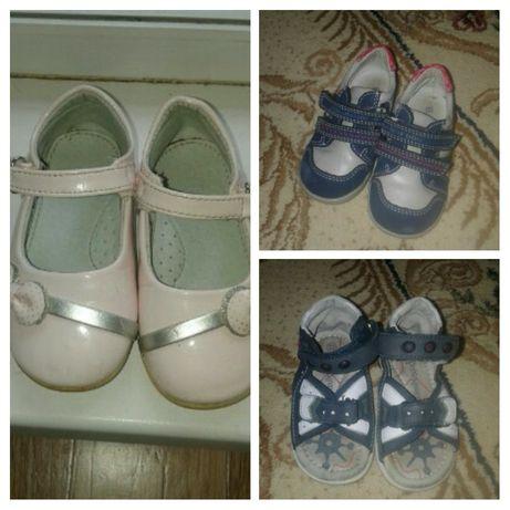 Детская обувь, сандали - 800, туфельки - 800 и ортопедическиий обувь -