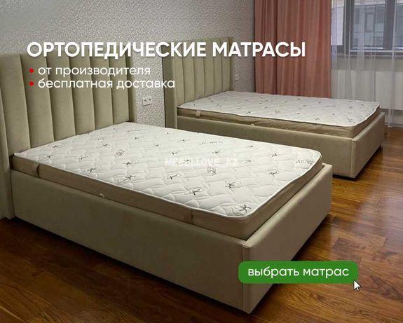 Ортопедические матрасы производства России (Релакс)
