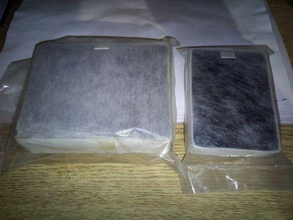 Продавам комплект филтри за прахосмукачка Taurus Aquaspace1500