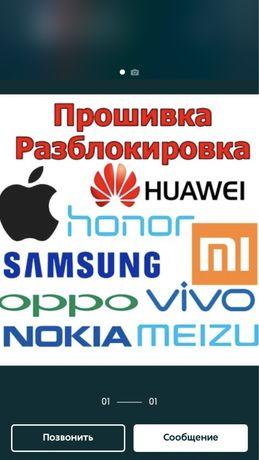 Разблокировка itunes iphone,samsung,oppo и др