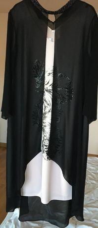 rochie de ocazie - 2 piese, noua