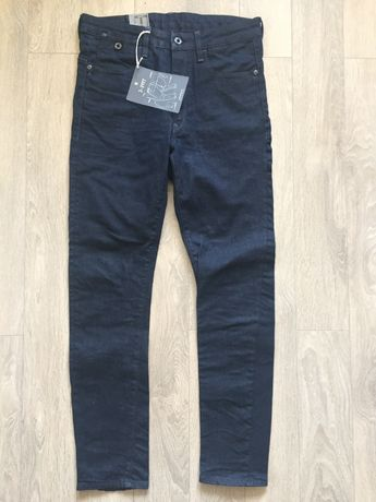 New G-Star Raw Type C 3D Super Slim