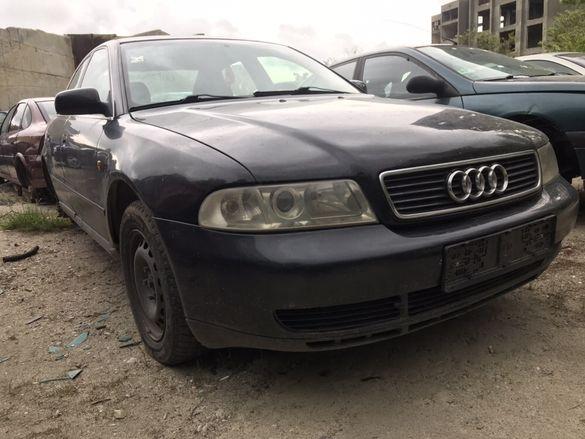 Audi A4 b5 2.5Tdi На Части
