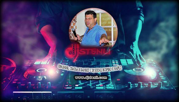 DJ Дисководещ Стенли