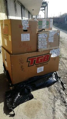 Piese ATV TGB livrare din stoc Blade Target