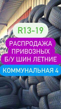 Мир шин 235/60/18 привозные летние б/у шины